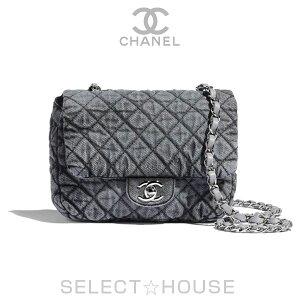 [In Stock Now] CHANEL Small Flap Bag [20C] [SELECT HOUSE ☆ Select House] Bag Handbag Chanel