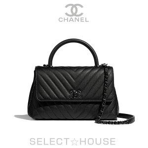 CHANEL [20P]手提包[免费送货] [SELECT HOUSE☆Select house] [海外正规商店直接购买]女士手提包单肩包20春夏