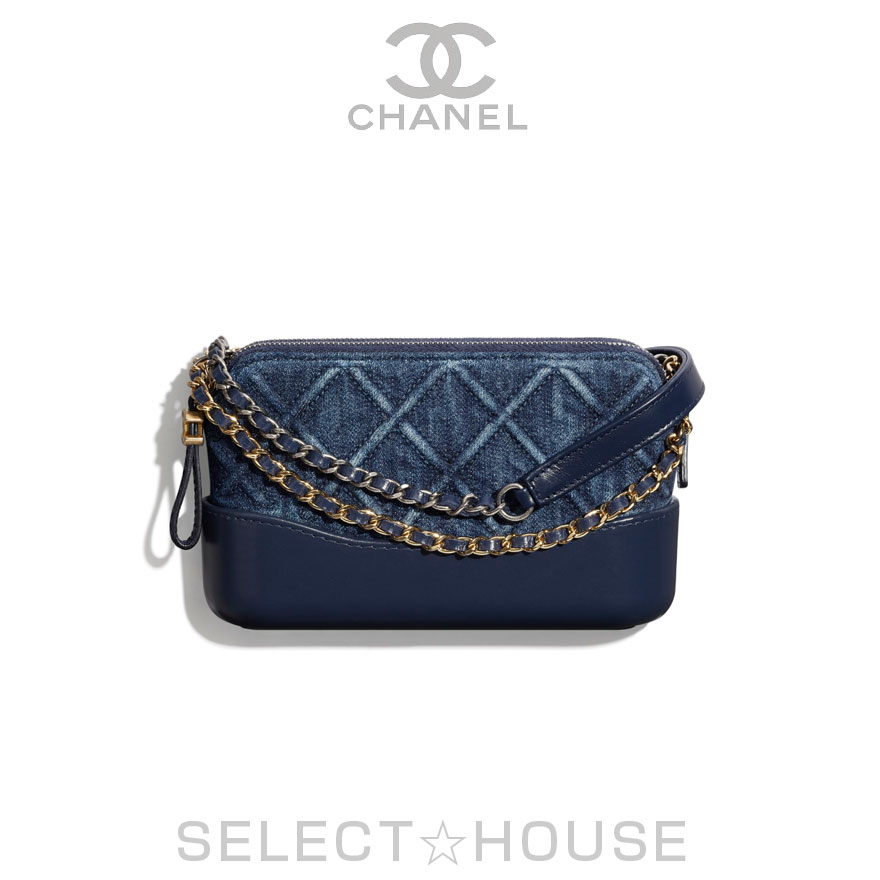 CHANEL [20SS] Chain clutch [Free shipping] [SELECT HOUSE ☆ Select house] [Overseas regular store direct purchase] Ladies handbag Shoulder bag Pouch [20SS] 20 Spring/Summer