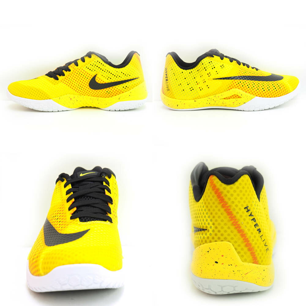 Nike Hyperlive Yellow