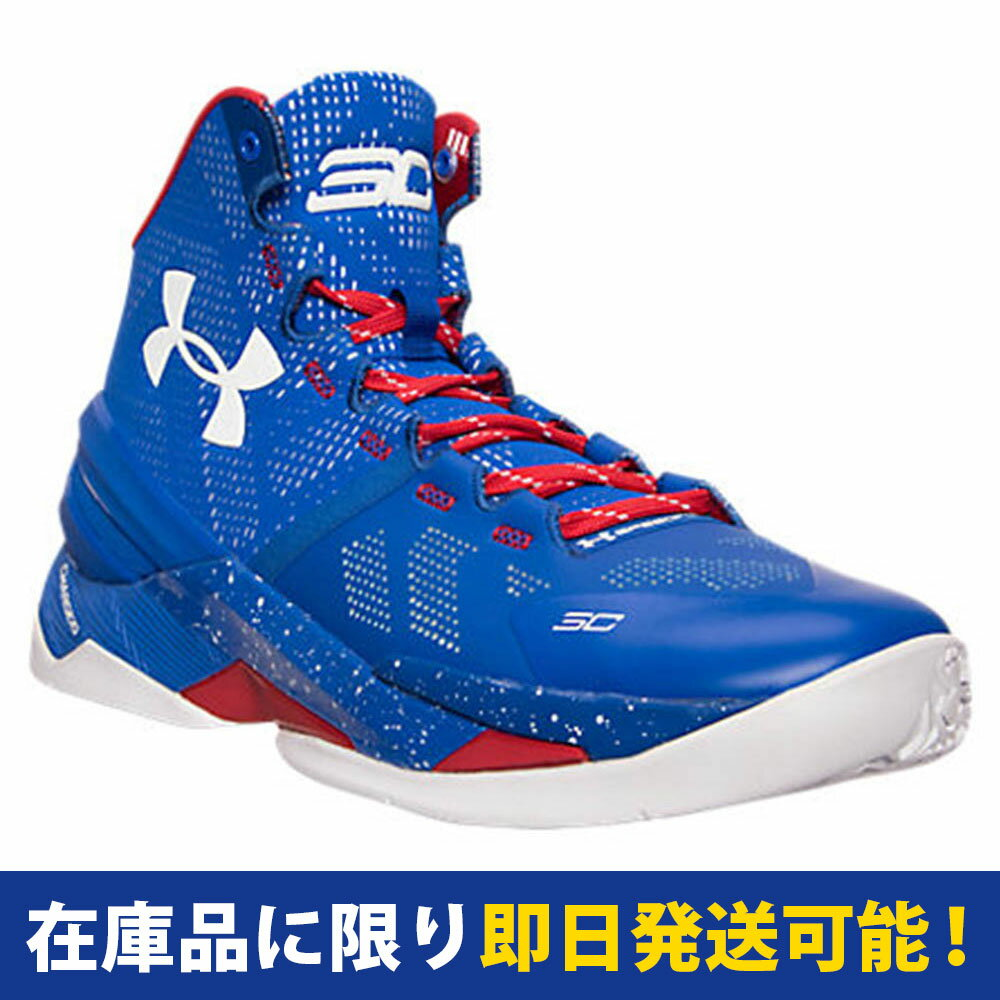 SC30 ステファン・カリー UA CURRY 2 UNDER ARMOUR Royal Red White:メジャーアメフト即納店SELECTION
