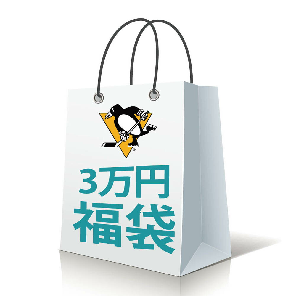 https://item.rakuten.co.jp/selection-int/nhl-170103fku01/