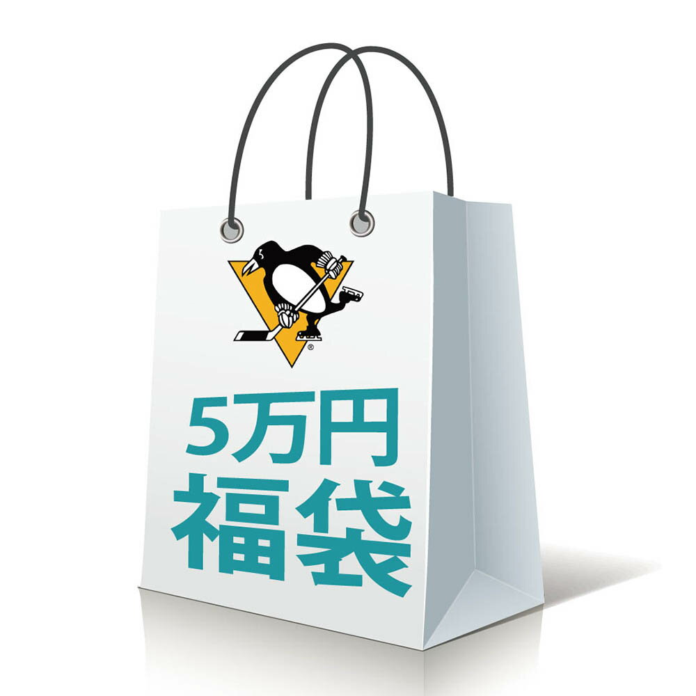 https://item.rakuten.co.jp/selection-int/nhl-170103fku02/