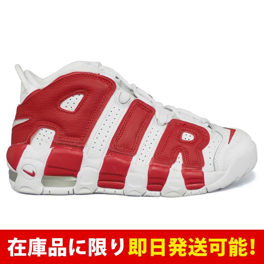 スコッティ・ピッペン エア モア アップテンポ GS AIR MORE UPTEMPO GS ナイキ/Nike ホワイト/ジムレッド 415082-100:メジャーアメフト即納店SELECTION