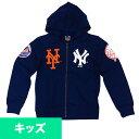【リニューアル記念メガセール】MLB パーカー ニューヨーク・ヤンキース/ニューヨーク・メッツ フーディー 総柄フルジップ ネイビー