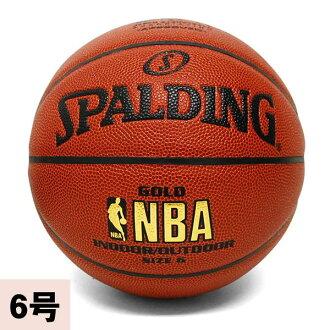 NBA GOLD LOGO JBA official recognition ball (6 ball) SPALDING