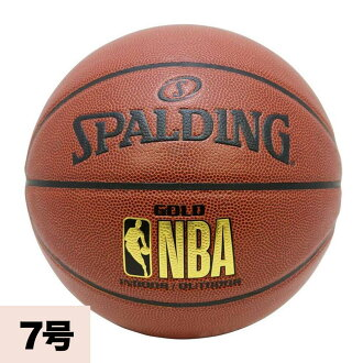 NBA GOLD LOGO JBA公認球(7號球)SPALDING