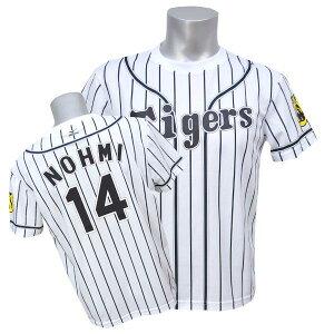 阪神タイガース グッズ 能見篤史 Tシャツ ホーム ミズノ プレーヤーズTシャツ