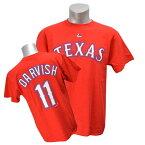 MLB レンジャーズ ダルビッシュ有 Tシャツ レッド マジェスティック Player Tシャツ