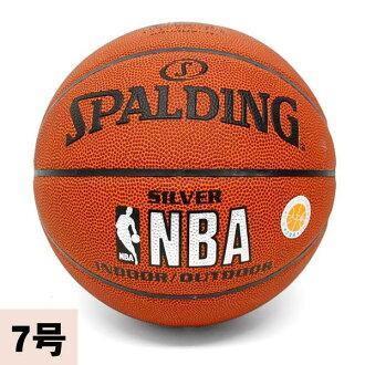 SPALDING NBA SILVER LOGO JBA official ball (ball No. 7)