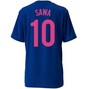 なでしこジャパン レプリカユニフォームTシャツ2015サッカー 日本代表なでしこ 澤穂希 レプリカ...