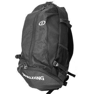 Spalding SPALDING CAGER backpack (Black/Silver)