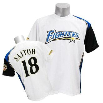 Hokkaido Japan ham # 18, Masaki Saito players T shirts (home) Mizuno