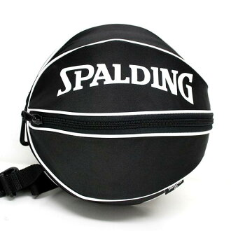 NBA BALL bag (black / white) SPALDING