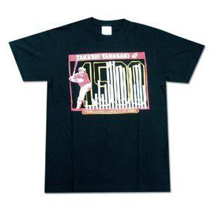 日本プロ野球『1500試合出場記念』Tシャツ[楽天ゴールデンイーグルス/#7山崎武司(ブラック)]