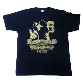 Tokyo Yakult Swallows #6 Shinya Miyamoto retirement memory T-shirt (navy)