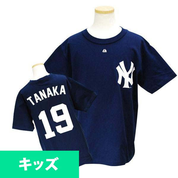 MLB Yankees #19 Masahiro Tanaka Youth Player T-shirt JPN Ver (navy) Majestic