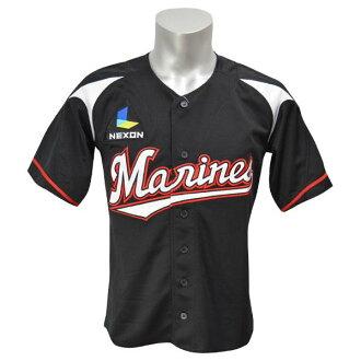 Chiba Lotte Marines replica uniform (visitor) Descente