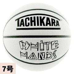 タチカラ/TACHIKARA バスケットボール ホワイト ハンズ