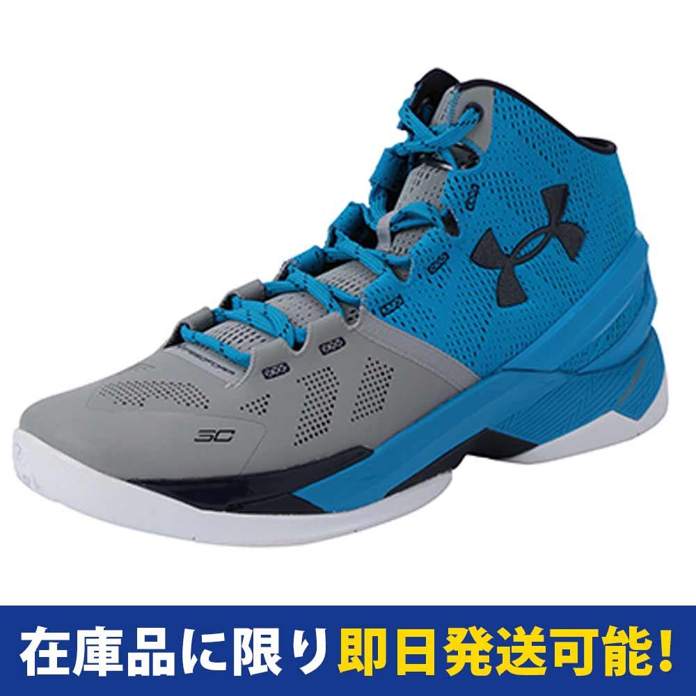 SC30 UA カリー 2 Curry 2 UNDER ARMOUR スチール/エレクトリックブルー/ミッドナイトネイビー レアモデル:MLB.NBAグッズショップ SELECTION