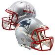 お取り寄せ NFL ペイトリオッツ 第51回スーパーボウル優勝記念 レボリューション スピード オーセンティック ヘルメット リデル/Riddell