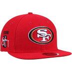 お取り寄せ NFL 49ers スティーブ・ヤング シグネチャー サイド 9FIFTY スナップバック キャップ/帽子 ニューエラ/New Era スカーレット