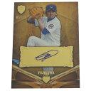 MLB カブス 藤川球児 2013 スプリーム カード 05/35 トップス/Topps【1909プレミア】