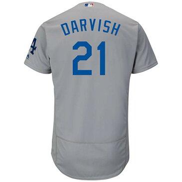 MLB ドジャース ダルビッシュ有 フレックスベース オーセンティック プレイヤー ユニフォーム マジェスティック/Majestic ロード【9月セール解除】