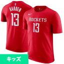 お取り寄せ NBA ロケッツ ジェイムス・ハーデン ネーム & ナンバー キッズ Tシャツ 半袖 ナイキ/Nike レッド
