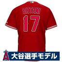 MLB エンゼルス 大谷翔平 クールベース プレイヤー レプ...