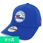 NBA 76ers キッズ キャップ/帽子 9FORTY ザ・リーグ ニューエラ/New Era ロイヤル