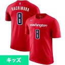 八村塁 ワシントン・ウィザーズ NBA Tシャツ ユース キッズ プレイヤー ナイキ/Nike レッド