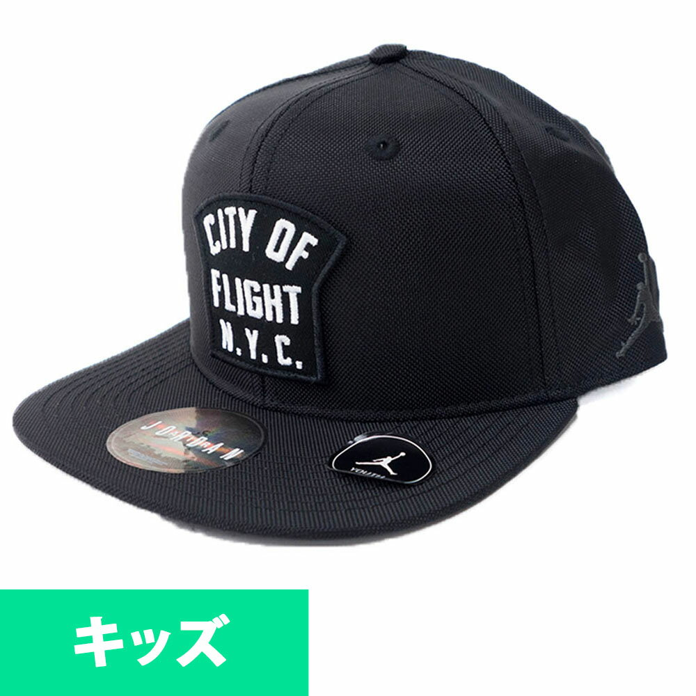 メンズ帽子, キャップ JORDAN City Of Flight NYC Snapback Hat (Youth)