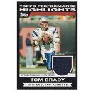 NFL トム・ブレイディ ペイトリオッツ トレーディングカード/スポーツカード 1点物 2007 ジャージ カード Topps