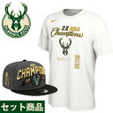 ミルウォーキー・バックス NBAファイナル2021 優勝記念ロッカールーム Champion Locker Room Tシャツ&キャップ 21FNLC 1