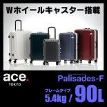 エース/トーキョーレーベル/パリセイドF