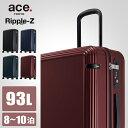 【5H限定!楽天カードP14倍+シューケア5点SET!3/17(日)19:00〜】【製品保証/5年】エース ace. スーツケース Lサイズ 大型 超軽量 軽い 93L リップルZ 06243