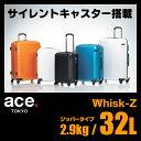 ★緊急開催中!楽天カードでP19倍!エース スーツケース ウィスクZ 32L 機内持ち込み Whisk-Z 04021
