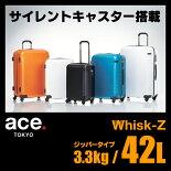 エーストーキョーレーベルウィスクZスーツケース42Lジッパータイプ軽量プロテカ-フラクティの改良型ACETOKYOLABELWhisk-Z04022