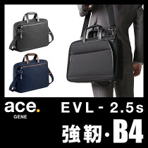 ace.GENE/EVL-2.5s/2wayブリーフケース/54577