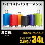 エースエースドットトーキョースーツケース34L機内持ち込み軽量ACE.TOKYO0562110P01Mar16
