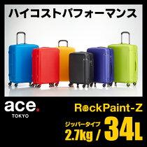 �������������ɥåȥȡ����硼�����ĥ�����34L���������߷���ACE.TOKYO0562110P01Mar16