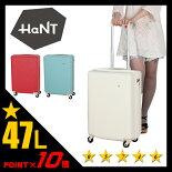 エースハントマインスーツケース47Lジッパータイプ軽量ストッパー機能付きハントマイン女子女性レディースACEHaNTmine05746キャリーケースキャリーバッグ