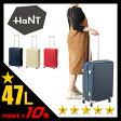 エース ハント マイン スーツケース Mサイズ 47L ジッパータイプ 軽量 ストッパー機能付き ハントマイン ACE HaNT mine 05748/06054