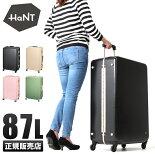 エース/ハント/ラミエンヌ/スーツケース