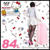 ★★エース×ハローキティ コラボ スーツケース ACE1940×HELLO KITTY 84L 軽量 超過料金規定内サイズ 04012 キャリーケース キャリーバッグ