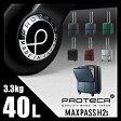 エース プロテカ マックスパスH2s スーツケース S Mサイズ 40L 機内持ち込み ポケット 最大級 大容量 軽量 ACE PROTeCA MAXPASS H2s 02761