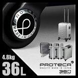【3年保証】エースプロテカ360アルミニウムスーツケース機内持ち込み36LACEPROTeCA00671