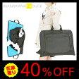 【ポイント2倍】【40%OFF】レディース 女性用 ガーメントバッグ マンダリナダック MANDARINA DUCK 25508