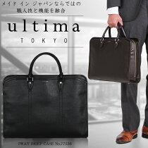 エース/ウルティマトーキョー/ダーロック/ビジネスバッグ【ultimaTOKYO】【77536】